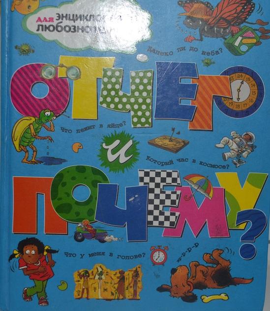 читают дети