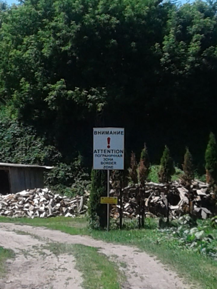 монастырь в брестской крепости